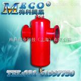 GQS汽水分离器