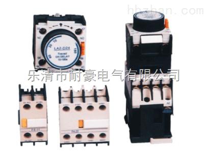 四,接线端子标志及接线图 1,接触器的主要技术性能指标见表 2,接触器