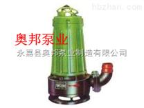 潜水泵,家用污水泵