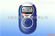 北京霍尼韋爾氨氣檢測儀