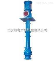 湖南电厂雨水泵LC型长轴泵