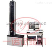 濟南一諾提供單柱型電子式拉力試驗機