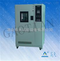 高温低温循环试验箱