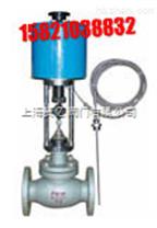 ZZWPE溫度自力式電動型調節閥