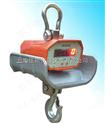 专业生产耐高温电子吊秤