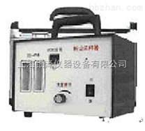 粉塵采樣器DS-21B(R),是空氣中各種塵埃理想的捕集器