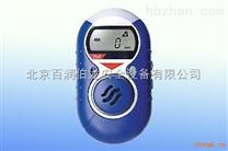 北京霍尼韋爾氨氣檢測儀,Impulse XP氨氣泄漏報警儀