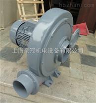 CX-5风机-全风\CX-150鼓风机报价