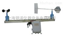 风向风速变送器FYF-3型,价格优惠,服务完善
