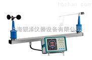 智能风向风速仪FYF-A型,智能风向风速记录仪,风向风速仪