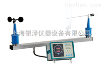 智能風向風速儀FYF-A型,智能風向風速記錄儀,風向風速儀