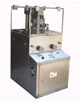 實驗室旋轉式壓片機