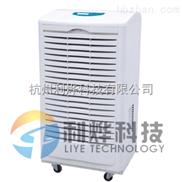杭州电力除湿机,民用抽湿机厂家