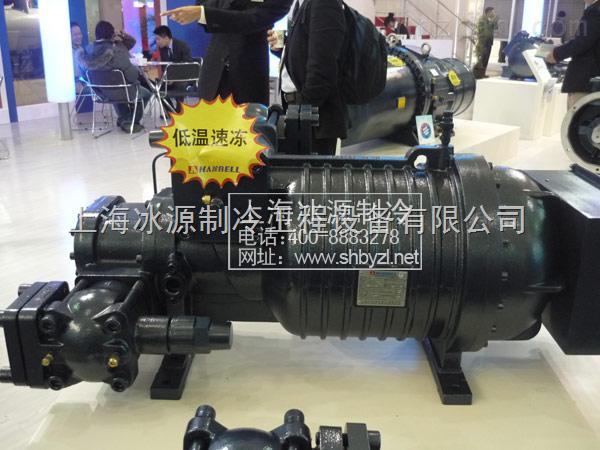 供应汉钟大型螺杆机制冷压缩机组