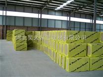 大圓大板線外牆外岩棉板-外牆保溫材料價格表