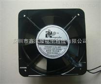 220V15050散热风扇