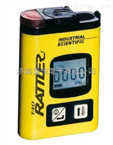 T40硫化氫檢測儀,手持式硫化氫泄漏檢測儀