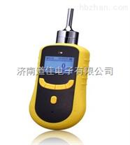 泵吸式二氧化碳檢測儀,二氧化碳濃度檢測儀