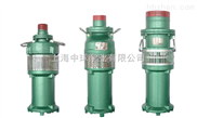 QY油浸式潜水泵-QY65-10-3潜水泵价格