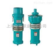 油浸式潜水泵-QY潜水泵价格