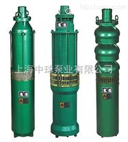 QS充水式潜水泵