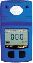 恩尼克斯氧氣檢測報警儀GS10