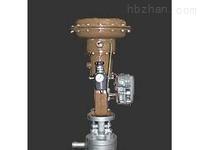 气动减温水给水调节阀
