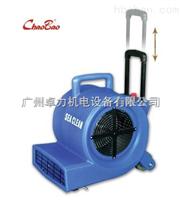 广州地面吹干机
