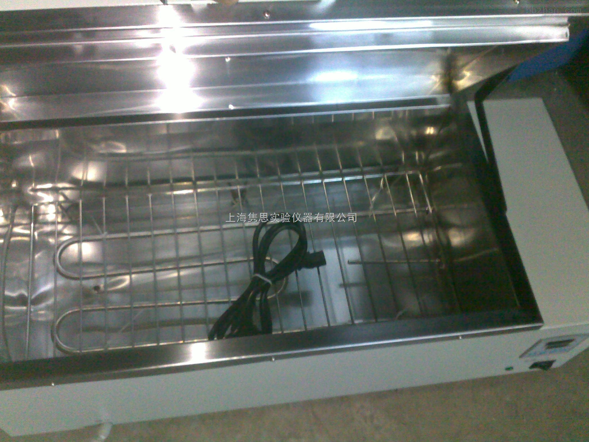 高温绝缘恒温水箱,电线电缆恒温水浴(箱)