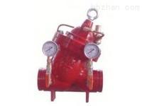 沟槽式可调式减压稳压阀