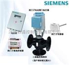 西门子温控阀- 带室外温度补偿的智能温度控制方案QAC22(济南百通)