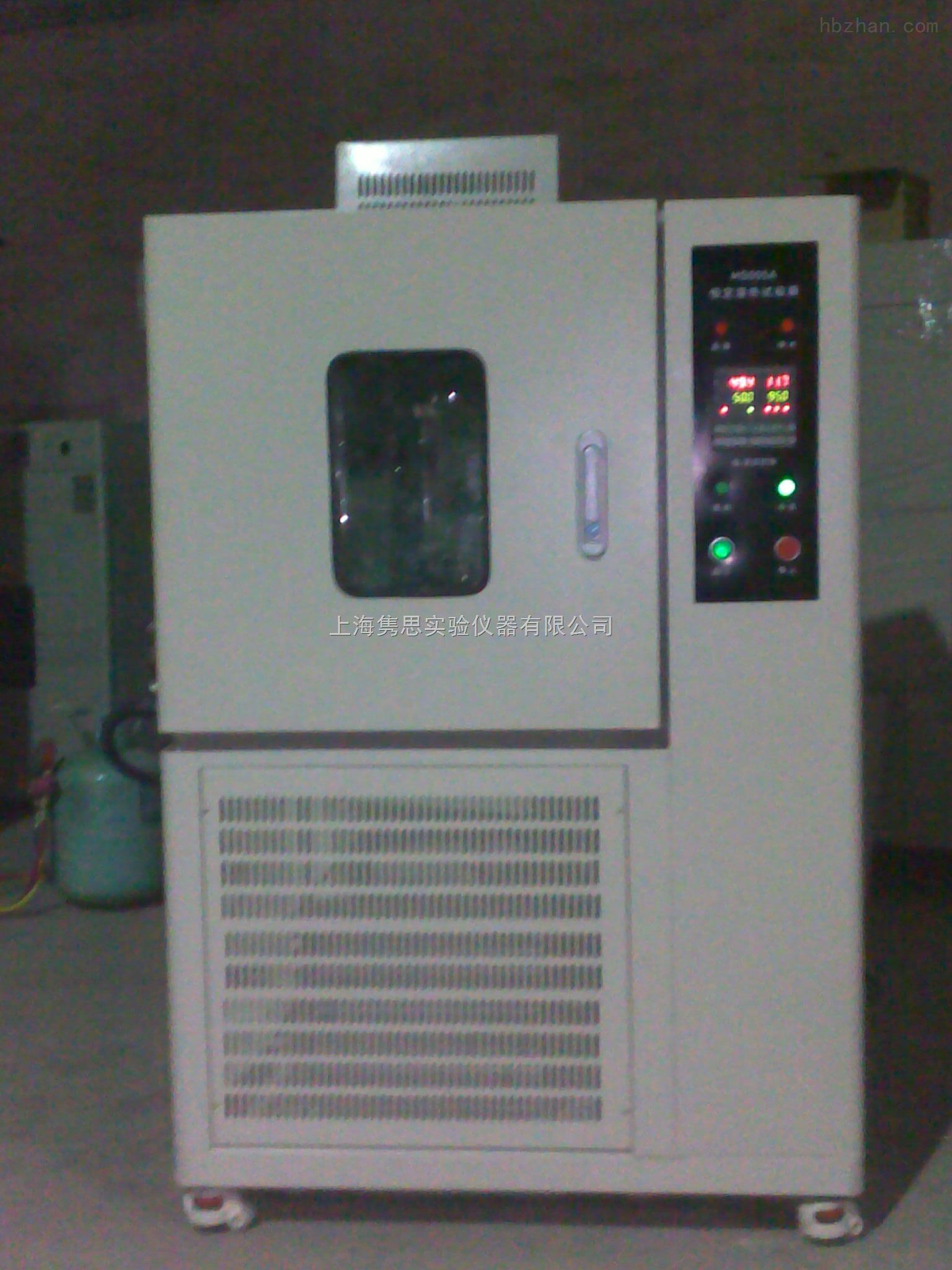 低湿度恒温恒湿试验箱,高温高湿试验箱