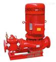 消防泵,HY立式恒压消防泵,单级恒压消防泵,XBD20-50-W
