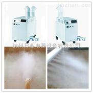 混凝土标准养护室加湿器,工地喷淋式养护室专用加湿器价格