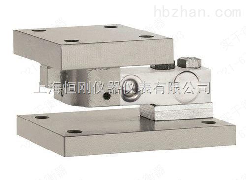 不锈钢工业称重模块