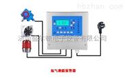 安庆氨气泄漏检测仪~氨气报警器价格~安庆/安徽氨气报警器