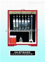 QF1904氣體分析,QF1904奧氏分析器
