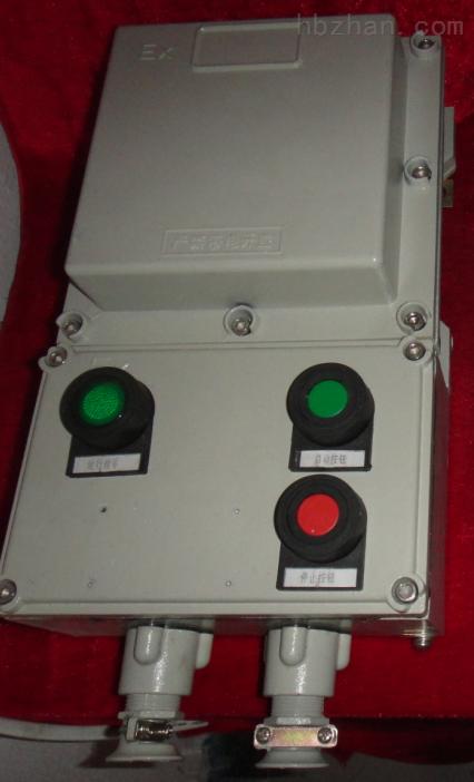 一灯四控开关加继电器接线图