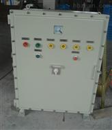 BQXB防爆变频调速箱,防爆变频器厂家,防爆变频调速箱