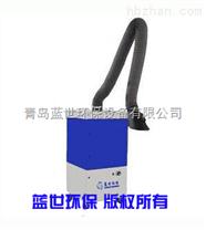 藍世可移動焊接煙塵淨化器
