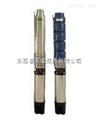 QJP型不锈钢深井泵/立式多级不锈钢井用潜水泵