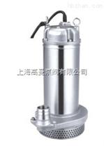 QX型不锈钢高扬程潜水电泵 (不锈钢304-316)
