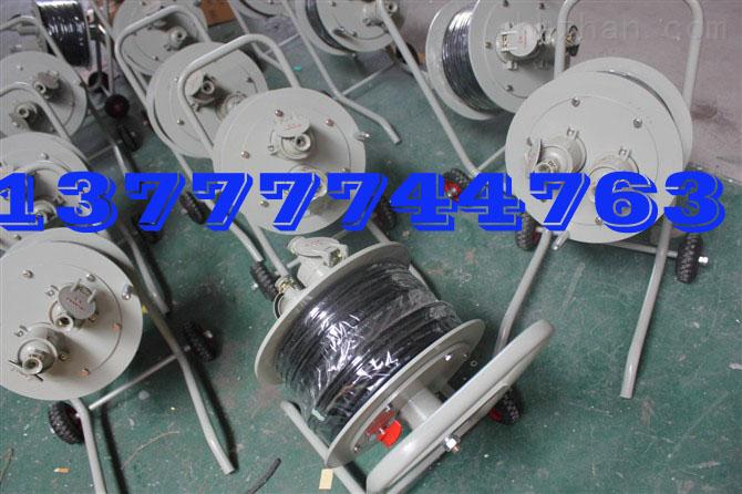 BXX53防爆移动检修电源插座箱/防爆移动电缆盘价格