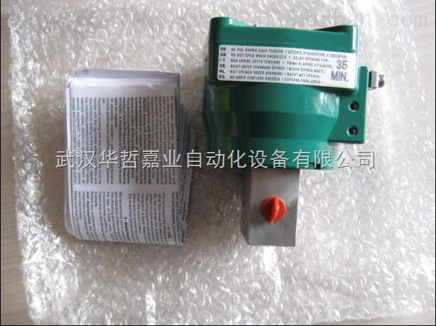 丹东电磁流量器接线图