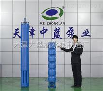 井用新型潜水泵