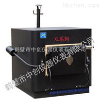 煤炭工業分析儀 XL係列箱形高溫爐價格谘詢鶴壁中創