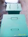 WSZ-Q235/一体化污水处理设备厂家