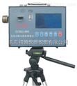 CCHG1000直读式粉尘检测仪