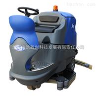 驾驶式洗地机AKS-X9