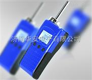 淄博燃气检测仪, 淄博燃气泄漏检测仪